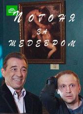 фильмы 2017 русские комедии новинки