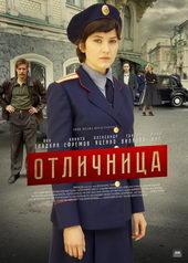 русские сериалы 2017 на первом канале список