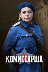 фильмы на первом канале список 2017 русские