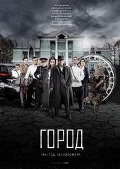 фильмы первого канала 2017 года новинки русские