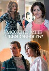 фильмы на русском романе список всех фильмов