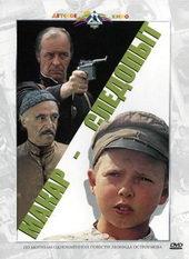 советские фильмы для детей список лучших фильмов