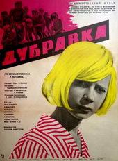 лучшие советские детские фильмы