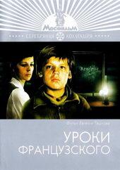 советские детские фильмы список