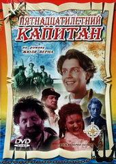 советские детские фильмы для детей