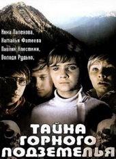 советские фильмы для детей от 7 до 12 лет