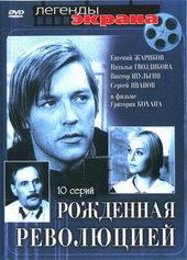лучшие советские сериалы