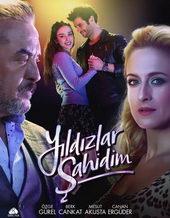 турецкие фильмы 2017 мелодрамы