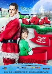 Плакат к фильму Хо-Хо-Хо (2009)