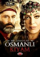 Плакат к сериалу Однажды в Османской империи: Смута (2012)