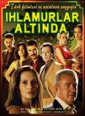 Под сенью лип (2005)