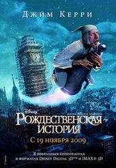 новогодние мультфильмы дисней