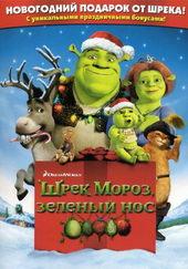 мультики про рождество дисней новогодние мультфильмы список лучших