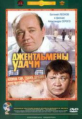 советские фильмы про новый год