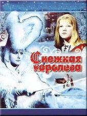 советские новогодние фильмы для детей