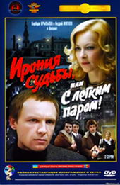 новогодние детские фильмы советские
