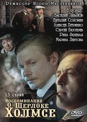 детективные сериалы россия список лучших