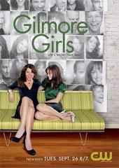 Постер к сериалу Девочки Гилмор (2000)