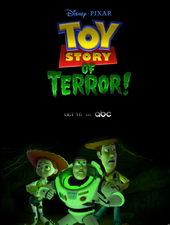 плакат к мультику Игрушечная история террора(2013)