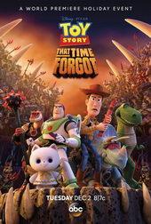 История игрушек: То, что забыто(2014)