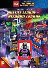 плакат к фильму LEGO супергерои DC: Лига справедливости против Лиги Бизарро (2015)
