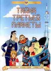 советские мультики сказки добрые
