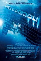 постер к фильму Посейдон (2006)