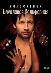 афиша к сериалу Блудливая калифорния (2008)