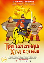 мультфильмы старые русские народные добрые