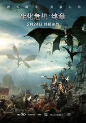 плакат к фильму Обитель зла: Последняя глава(2017)