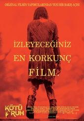 постер к фильму Зловещие мертвецы: Черная книга (2013)