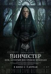 новинки кино апрель 2018