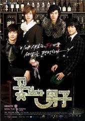 плакат к сериалу Мальчики краше цветов (2009)