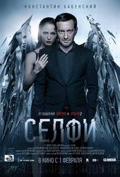 премьеры российских фильмов 2018 года список