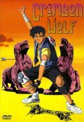 плакат к фильму Алый волк (1993)