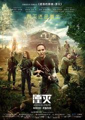 плакат к фильму Аннигиляция (2018)
