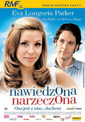 Невеста с того света (2008)