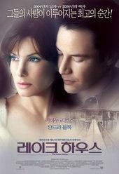 фильмы фэнтези романтика