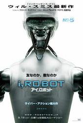 кино про роботов фантастика список лучших фильмов