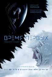 русские фильмы новинки 2017 2018 года выпуска