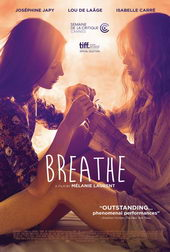 Я дышу (2015)