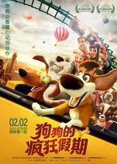 плакат к фильму Большой собачий побег (2017)