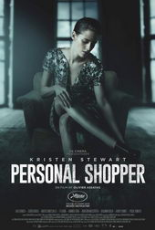 Персональный покупатель (2017)