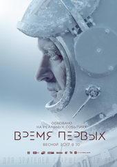 художественные фильмы русские новинки 2016 2017 годов
