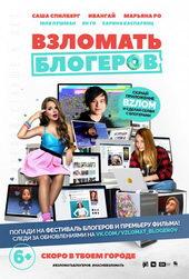 российские фильмы 2017 которые уже можно посмотреть