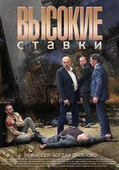 российские сериалы 2015 2017 список лучших фильмов