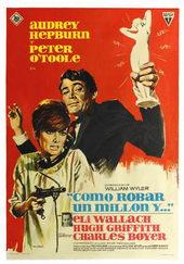 фильмы 70 х годов зарубежные список