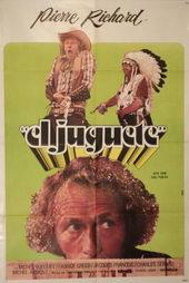 Игрушка (1976)