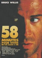 афиша к фильму Крепкий орешек 2 (1990)