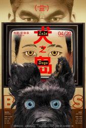 постер к фильму Остров собак (2018)